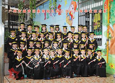 广州市越秀区童星幼儿园