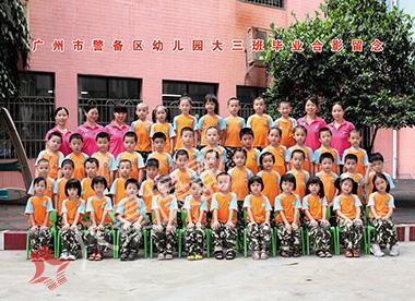 广州市警备区幼儿园_毕业照_大全_集体相_集体照_拍摄图片