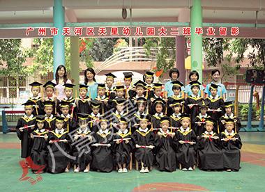 广州市天河区天星幼儿园