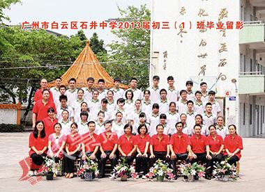 广州涉外经济学院 湖南涉外经济学院 湖北经济学院